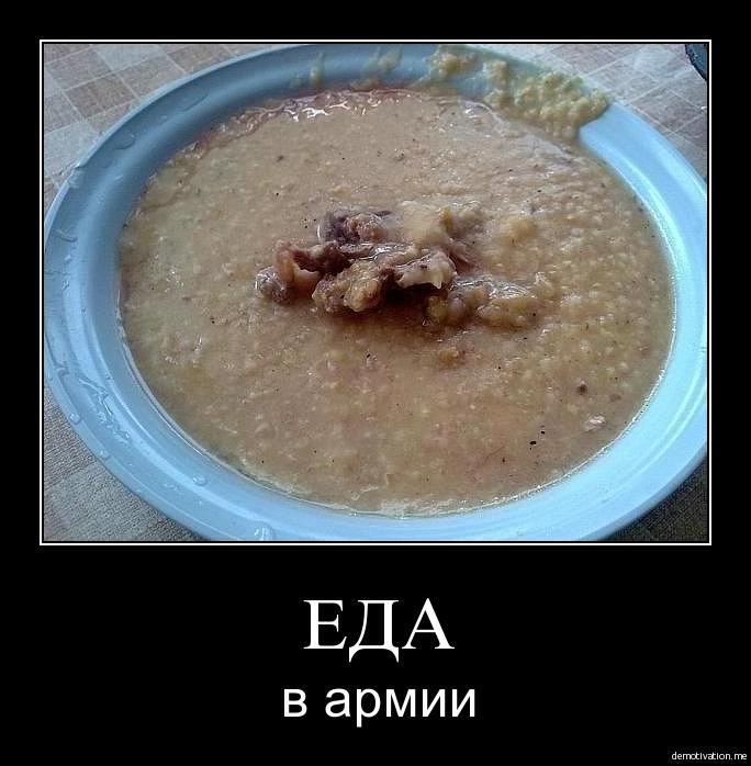 http://s3.uploads.ru/3e1ya.jpg