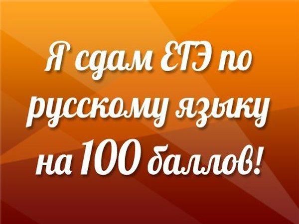 http://s3.uploads.ru/3g0LS.jpg