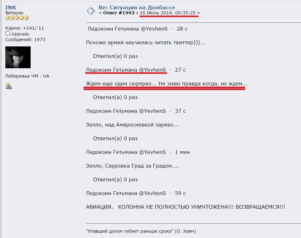http://s3.uploads.ru/3pK8D.jpg