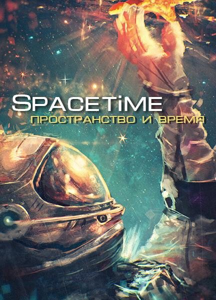 http://s3.uploads.ru/495Yo.jpg