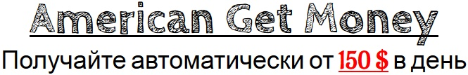 http://s3.uploads.ru/4M8jX.jpg
