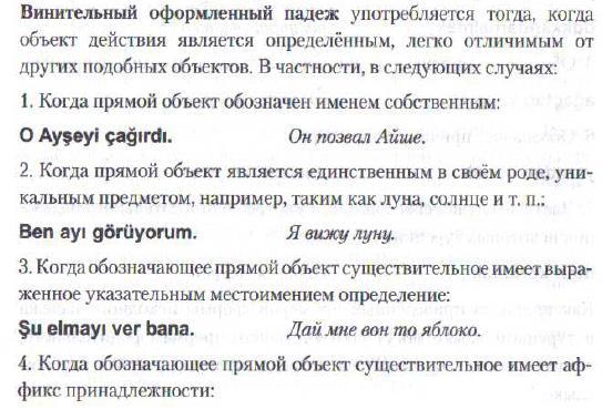 http://s3.uploads.ru/4skOb.jpg