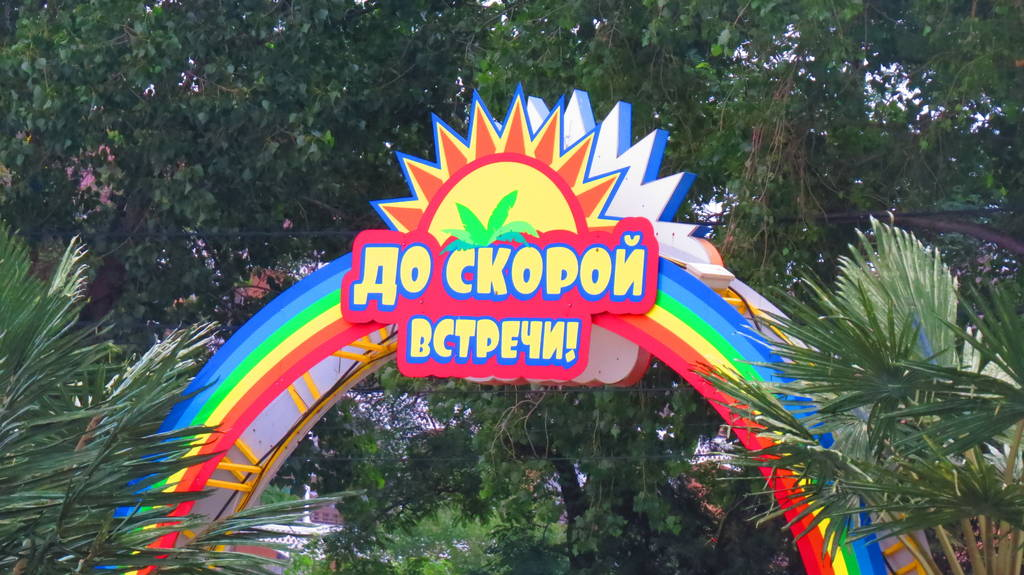 http://s3.uploads.ru/5AuKW.jpg