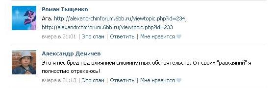 http://s3.uploads.ru/5Ugc7.jpg