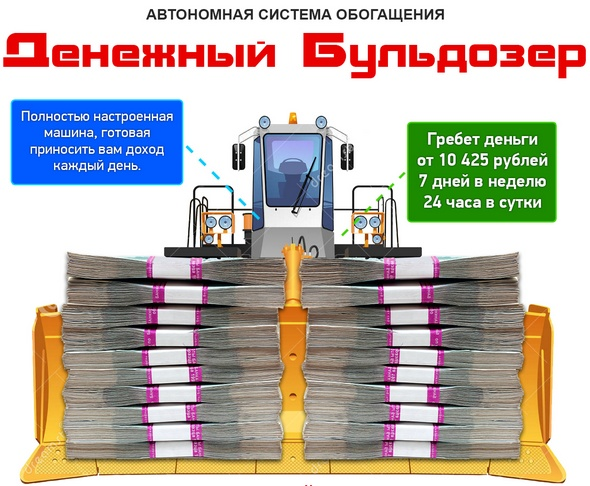 http://s3.uploads.ru/5lamf.jpg