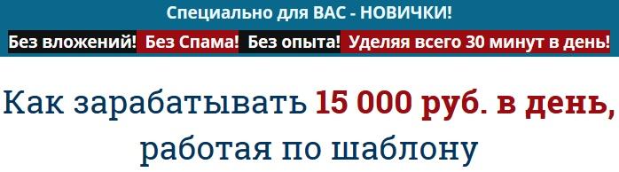 http://s3.uploads.ru/6GbNW.jpg
