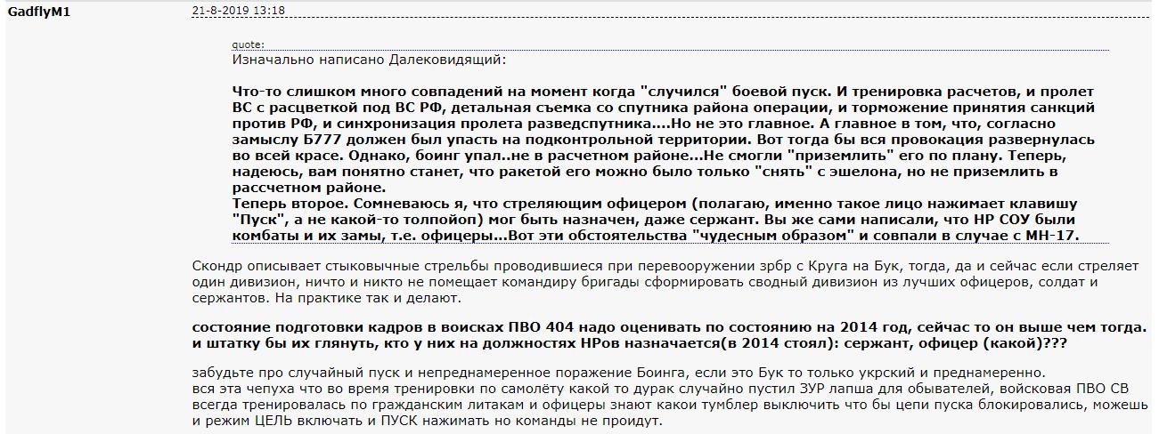 http://s3.uploads.ru/6XRyk.png