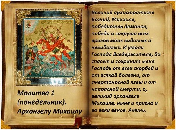 http://s3.uploads.ru/6ezgJ.jpg