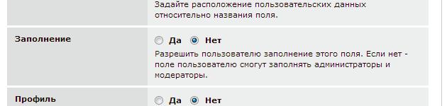 http://s3.uploads.ru/6kvdz.png