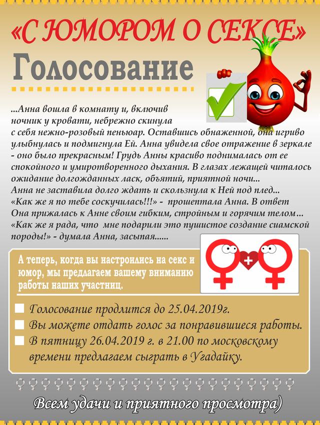 http://s3.uploads.ru/6nNSx.png