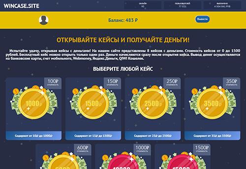 http://s3.uploads.ru/6yfgS.jpg