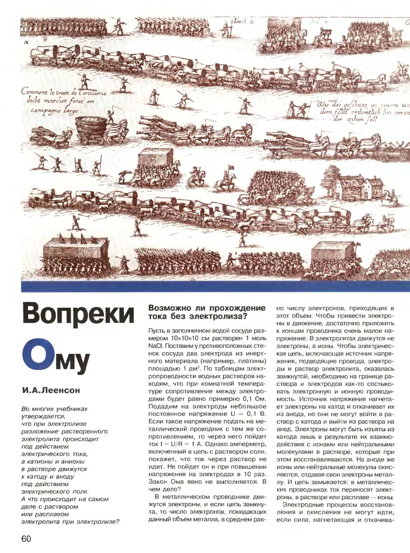 http://s3.uploads.ru/7Uozm.jpg