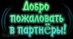 http://s3.uploads.ru/7uSk3.png