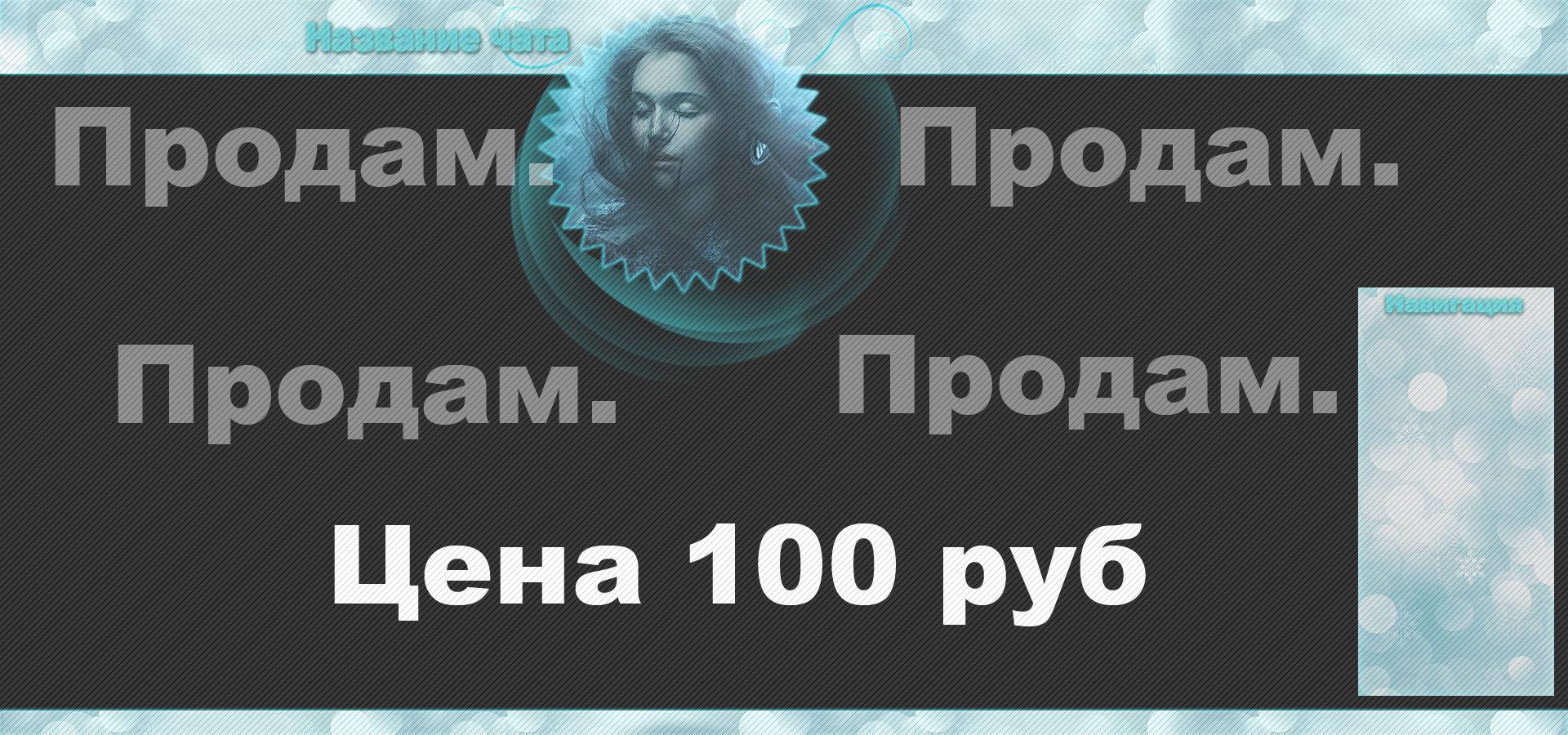 http://s3.uploads.ru/81GWS.png