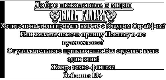 http://s3.uploads.ru/83CNE.png