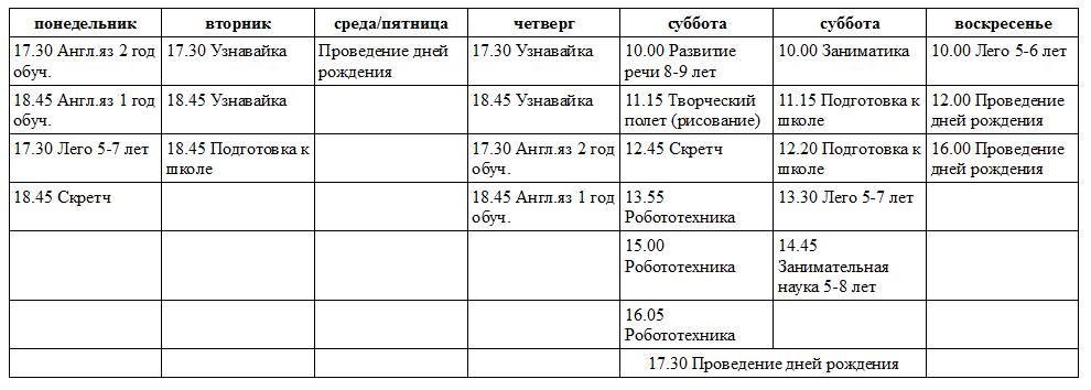http://s3.uploads.ru/87PkS.jpg