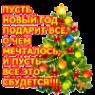 http://s3.uploads.ru/8oBma.png