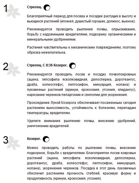 http://s3.uploads.ru/9ZU3M.png