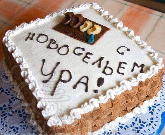 http://s3.uploads.ru/9e4n2.jpg
