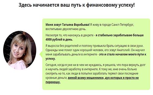 http://s3.uploads.ru/9k1dT.jpg