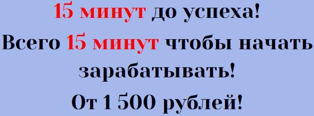 http://s3.uploads.ru/9w2Qf.jpg