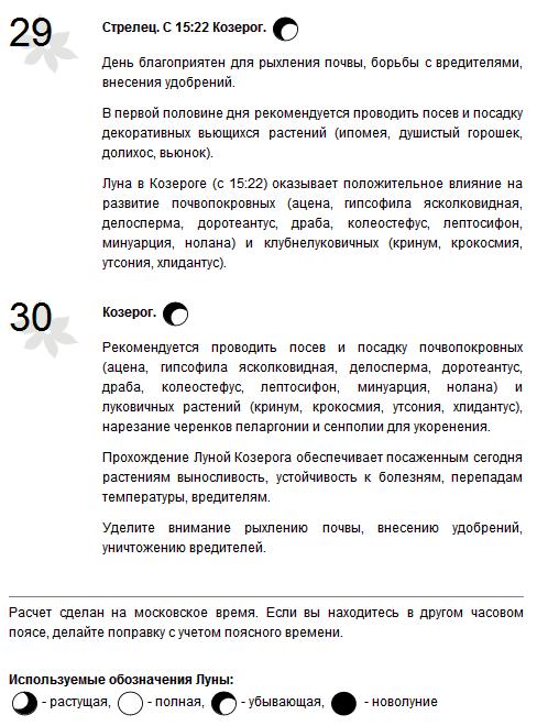 http://s3.uploads.ru/A14NF.png