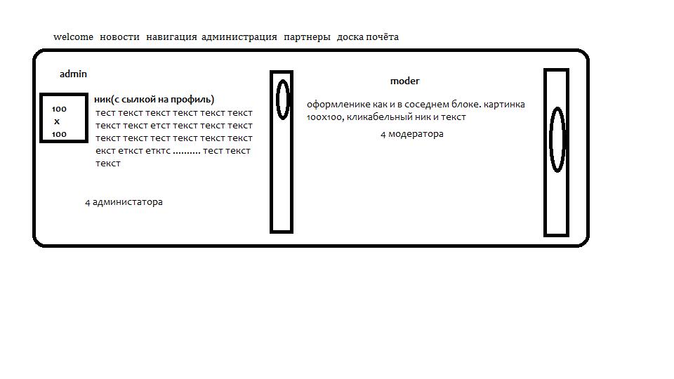 http://s3.uploads.ru/AEs3Y.png