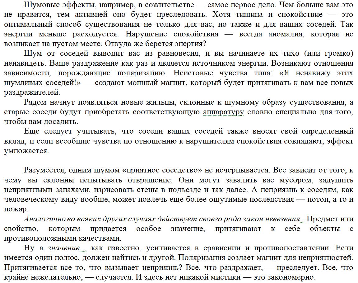 http://s3.uploads.ru/AUTo6.png