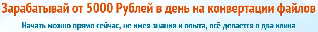 http://s3.uploads.ru/AUVZW.jpg