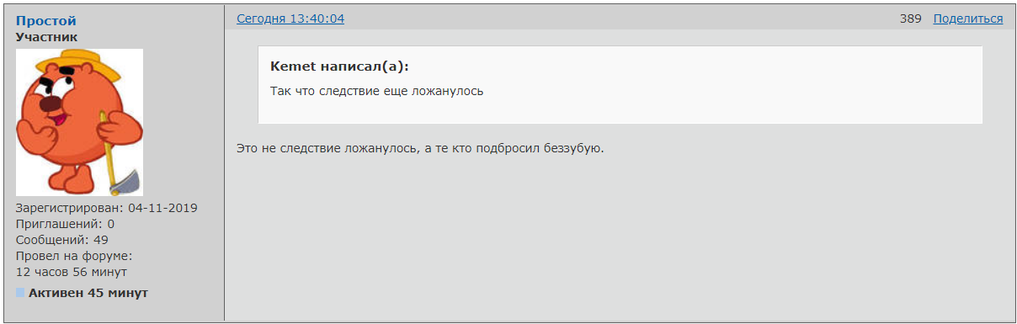 http://s3.uploads.ru/AxvoO.png