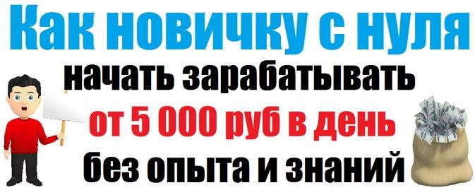 http://s3.uploads.ru/B0H1w.jpg