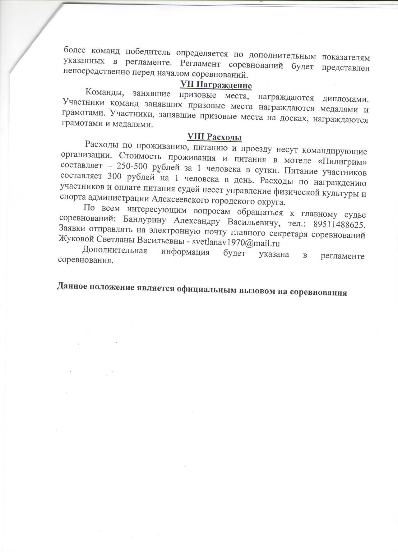 http://s3.uploads.ru/B2pyz.jpg