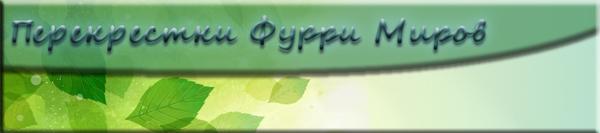 http://s3.uploads.ru/BJ0OC.jpg