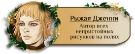 http://s3.uploads.ru/BZKk3.png