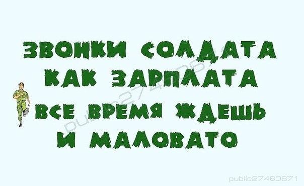 http://s3.uploads.ru/BifcP.jpg