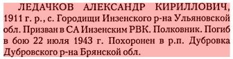 http://s3.uploads.ru/BqH9A.jpg