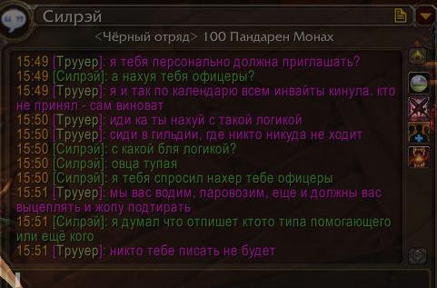 http://s3.uploads.ru/BxiOk.jpg