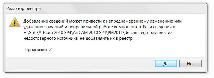 http://s3.uploads.ru/Bz75U.png