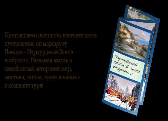 http://s3.uploads.ru/C2qwF.png