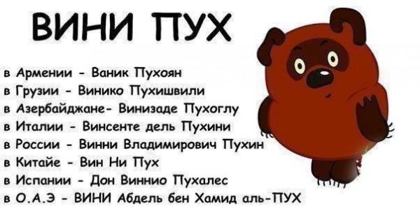 http://s3.uploads.ru/CD8vG.jpg