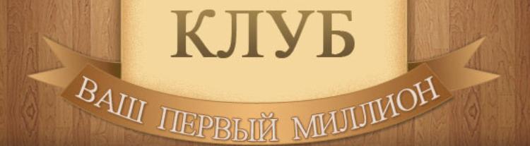 http://s3.uploads.ru/CMn2K.png