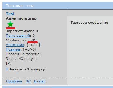 http://s3.uploads.ru/CULh5.png