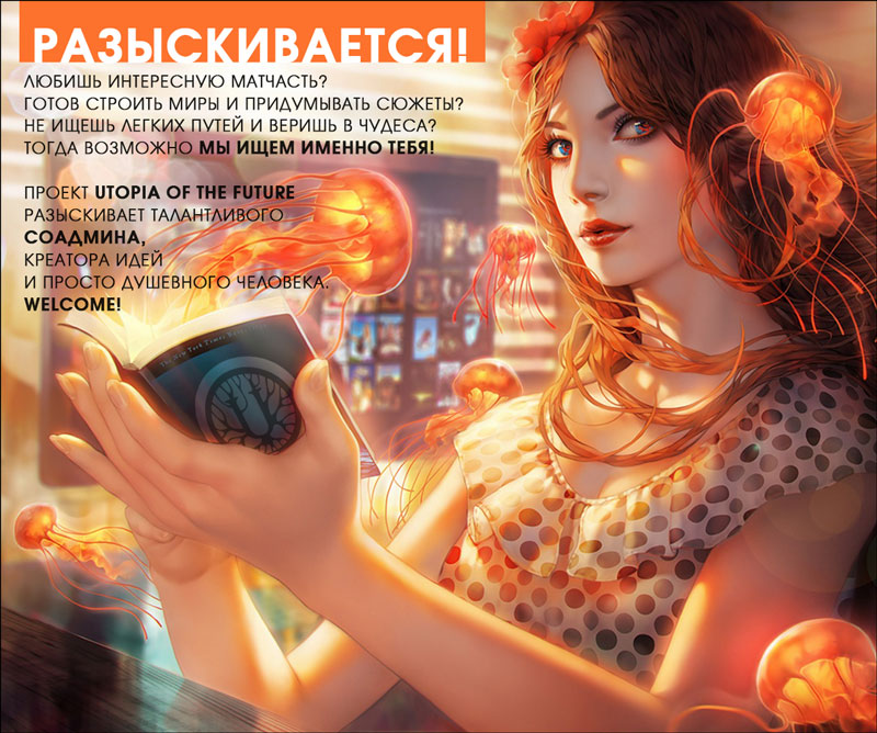 http://s3.uploads.ru/CbEOl.jpg