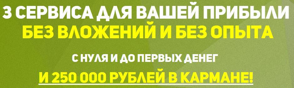 http://s3.uploads.ru/CoSkJ.jpg
