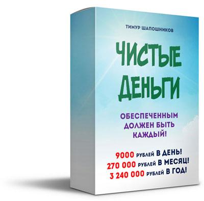 http://s3.uploads.ru/CthUw.jpg