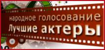 http://s3.uploads.ru/Cweo8.png