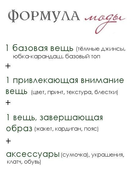 http://s3.uploads.ru/D8ZWC.jpg