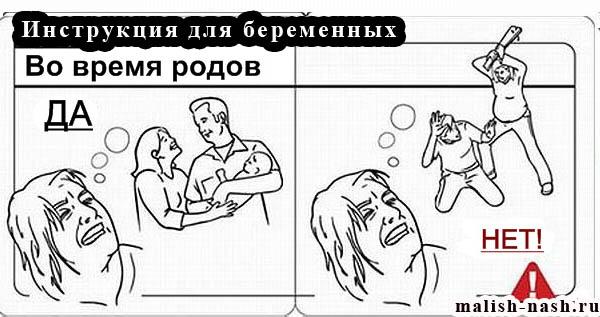 http://s3.uploads.ru/DCfX9.jpg