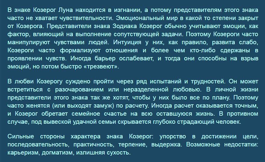 http://s3.uploads.ru/DHKnY.png