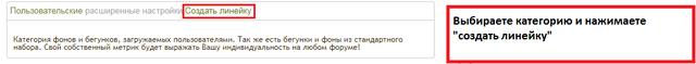 http://s3.uploads.ru/DIP0T.png